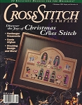 Christmas 1991 Magazine - (Cross Stitch)
