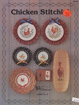 Chicken Stitchen - (Cross Stitch)