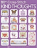 Kind Thoughts - (Cross Stitch)