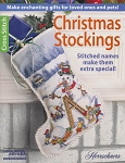 Christmas Stockings - (Cross Stitch)