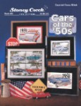 Cars of the '50s - (Cross Stitch)