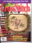 October 2004 Magazine - (Cross Stitch)
