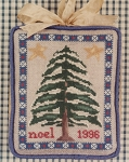 1996 Annual Ornament Kit - (Cross Stitch)