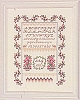 Delicate Roses Sampler - (Cross Stitch)
