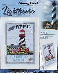 Lighthouse of the Month April St. Augustine FL - (Cross Stitch)