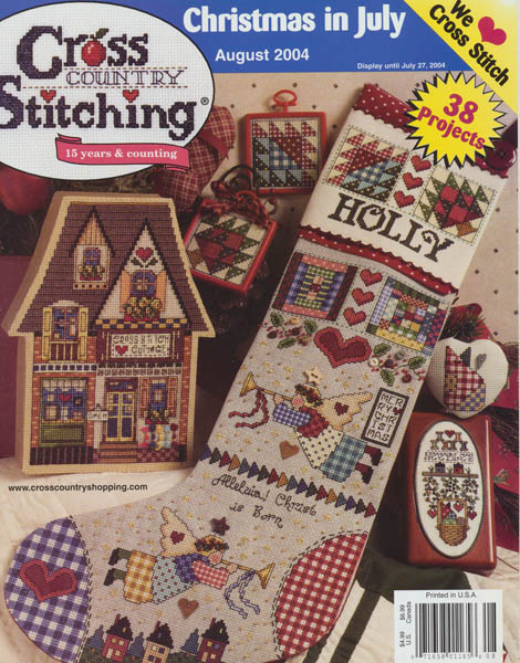 August 2004 Christmas In July Magazine - Counted Cross Stitch Pattern