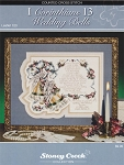 1 Corinthians 13 Wedding Bells - (Cross Stitch)