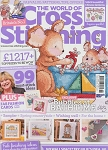 Issue 226 Magazine - (Cross Stitch)