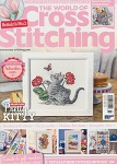 Issue 227 April 2015 - (Cross Stitch)