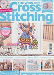 Issue 228 May 2015 - (Cross Stitch)