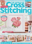 Issue 230 July 2015 - (Cross Stitch)