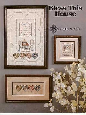 Bless This House - (Cross Stitch)