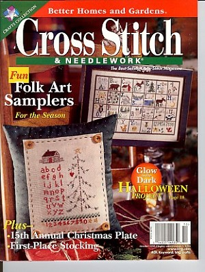 October 1999 (BHG) - (Cross Stitch)