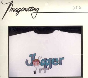 Jogger Sweatshirt - (Cross Stitch)