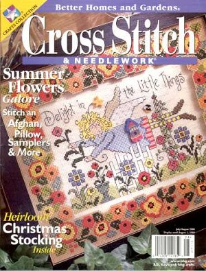 July/August 2000 - (Cross Stitch)