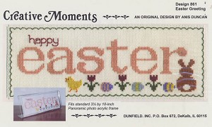Easter Greeting - (Cross Stitch)