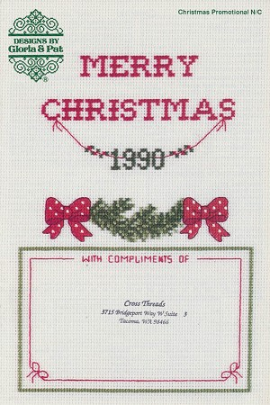 Merry Christmas 1990 - (Cross Stitch)