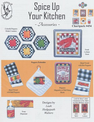 Spice Up Your Kitchen- Accessories - (Cross Stitch)