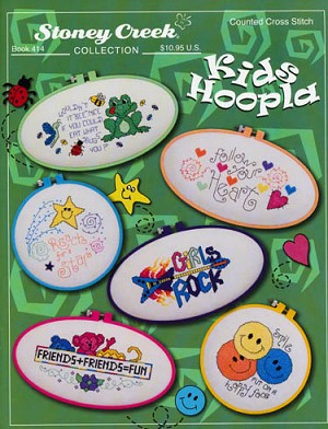 Kids Hoopla - (Cross Stitch)