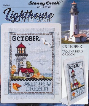 Lighthouse of the Month - October Yaquina Head - (Cross Stitch)