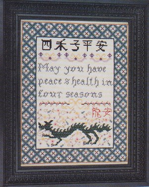 Dragon of Peace - (Cross Stitch)